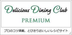 DDC Premium