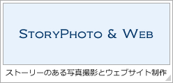 StoryPhoto&Web