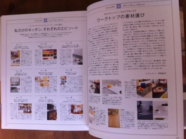 インテリアBOOK :: HOME KITCHENS-Book