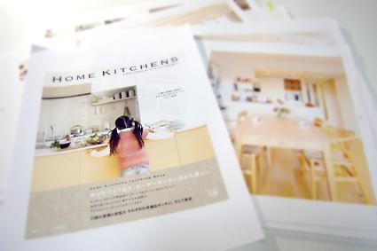 インテリアBOOK :: HOME KITCHENS-オーダーキッチン本