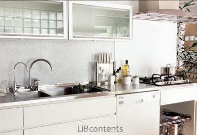インテリアBOOK :: HOME KITCHENS-LIB
