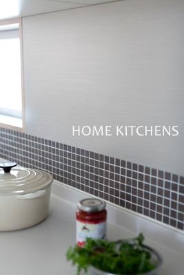 インテリアBOOK :: HOME KITCHENS-矢代邸