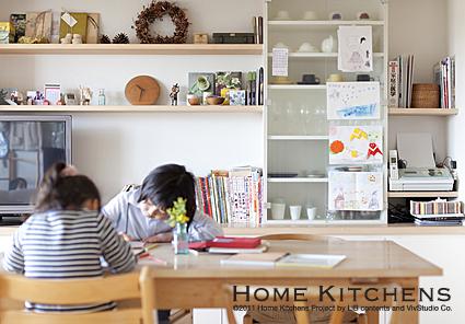 $インテリアBOOK :: HOME KITCHENS-オーダーキッチン