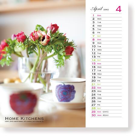 $インテリアBOOK :: HOME KITCHENS-カレンダー4月