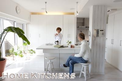 インテリアBOOK :: HOME KITCHENS-アイランド2列型キッチン