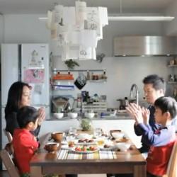幸せ家族の風景 #2 H.Oさん