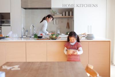 インテリアBOOK :: HOME KITCHENS-羽原邸