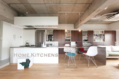 インテリアBOOK :: HOME KITCHENS-大型カウンター