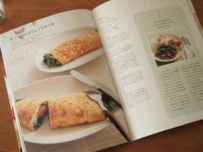 インテリアBOOK :: HOME KITCHENS-DDC
