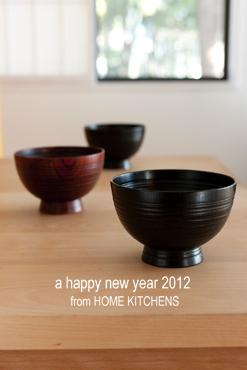 インテリアBOOK :: HOME KITCHENS-新年