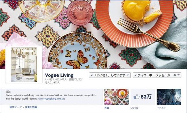 c_Vogueliving