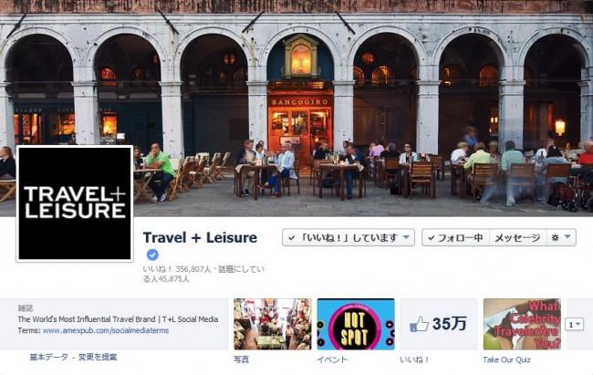 c_travel+leisure