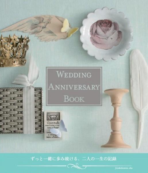 wedannivbook